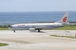 アイスコーヒーさんが、那覇空港で撮影した中国国際航空 737-808の航空フォト(飛行機 写真・画像)
