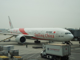 こいのすけさんが、北京首都国際空港で撮影した中国国際航空 777-39L/ERの航空フォト(飛行機 写真・画像)