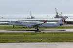 アイスコーヒーさんが、那覇空港で撮影した香港ドラゴン航空 A330-342の航空フォト(飛行機 写真・画像)