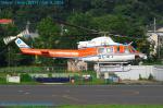 Chofu Spotter Ariaさんが、調布飛行場で撮影した和歌山県防災航空隊 412EPの航空フォト(飛行機 写真・画像)
