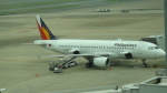たんたんさんが、福岡空港で撮影したフィリピン航空 A320-214の航空フォト(写真)