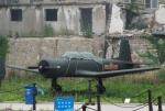 TAOTAOさんが、青島海軍博物館で撮影した中国人民解放軍 空軍 CJ-6の航空フォト(写真)