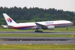 Kuuさんが、成田国際空港で撮影したマレーシア航空 777-2H6/ERの航空フォト(飛行機 写真・画像)