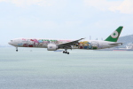 NIKEさんが、香港国際空港で撮影したエバー航空 777-35E/ERの航空フォト(写真)