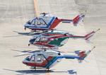 ふじいあきらさんが、広島空港で撮影した愛媛県消防防災航空隊 BK117C-1の航空フォト(写真)