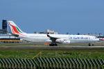 夏奈さんが、成田国際空港で撮影したスリランカ航空 A340-313Xの航空フォト(写真)