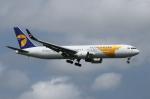 SKYLINEさんが、成田国際空港で撮影したMIATモンゴル航空 767-34G/ERの航空フォト(飛行機 写真・画像)