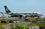 Dojalanaさんが、函館空港で撮影したエバー航空 A330-203の航空フォト(写真)