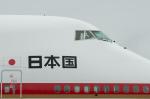 RQPさんが、広島空港で撮影した総理府 747-47Cの航空フォト(写真)