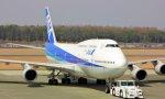 Shin-chanさんが、熊本空港で撮影した全日空 747-481(D)の航空フォト(写真)