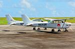 Dojalanaさんが、アントニオ・B・ウォン・パット国際空港で撮影したマイクロネシアンエアー 172の航空フォト(写真)