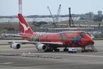 SKYLINEさんが、成田国際空港で撮影したカンタス航空 747-438/ERの航空フォト(写真)