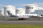 かみゅんずさんが、羽田空港で撮影したウィルミントン・トラスト・カンパニー Gulfstream G650 (G-VI)の航空フォト(写真)