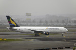 Gambardierさんが、アムステルダム・スキポール国際空港で撮影したエリトリア航空 767-238/ERの航空フォト(写真)