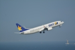 OKさんが、羽田空港で撮影したスカイマーク 737-86Nの航空フォト(写真)