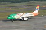 新千歳空港 - New Chitose Airport [CTS/RJCC]で撮影された中国東方航空 - China Eastern Airlines [MU/CES]の航空機写真