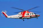 Chofu Spotter Ariaさんが、東京ヘリポートで撮影した朝日航洋 S-76Cの航空フォト(飛行機 写真・画像)