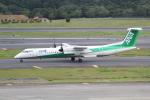 ANA744Foreverさんが、成田国際空港で撮影したANAウイングス DHC-8-402Q Dash 8の航空フォト(写真)