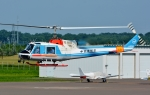 Dojalanaさんが、札幌飛行場で撮影した中日本航空 204B-2(FujiBell)の航空フォト(飛行機 写真・画像)