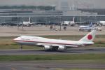くるくもるさんが、羽田空港で撮影した航空自衛隊 747-47Cの航空フォト(写真)