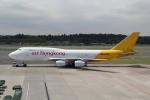 ANA744Foreverさんが、成田国際空港で撮影したエアー・ホンコン 747-444(BCF)の航空フォト(写真)