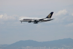 uhfxさんが、関西国際空港で撮影したシンガポール航空 A380-841の航空フォト(飛行機 写真・画像)