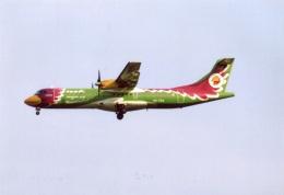 航空フォト:HS-TRA ノックエア ATR 72