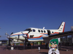 ぶちょさんが、宮崎空港で撮影した航空大学校 C90A King Airの航空フォト(写真)