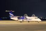 新千歳空港 - New Chitose Airport [CTS/RJCC]で撮影されたヤクティア・エア - Yakutia Airlines [R3/SYL]の航空機写真