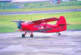 しょうせいさんが、高知空港で撮影した不明 An-2の航空フォト(飛行機 写真・画像)
