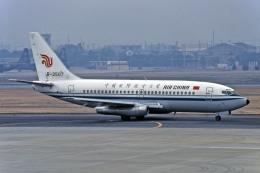 Gambardierさんが、名古屋飛行場で撮影した中国国際航空 737-2T4/Advの航空フォト(飛行機 写真・画像)