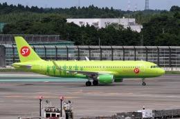 航空フォト:VP-BDG S7航空 737-800