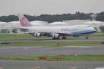 ANA744Foreverさんが、成田国際空港で撮影したチャイナエアライン 747-409F/SCDの航空フォト(写真)