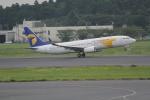 ANA744Foreverさんが、成田国際空港で撮影したMIATモンゴル航空 737-8CXの航空フォト(写真)