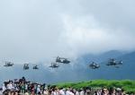じーく。さんが、東富士演習場で撮影した陸上自衛隊 AH-1Sの航空フォト(写真)
