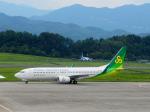 すしねこさんが、高松空港で撮影した春秋航空日本 737-86Nの航空フォト(写真)