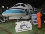 ハピネスさんが、関西国際空港で撮影した海上保安庁 340B/Plus SAR-200の航空フォト(写真)