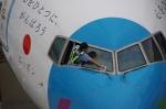ken-kenさんが、羽田空港で撮影した全日空 777-381の航空フォト(飛行機 写真・画像)