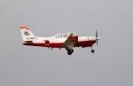 reonさんが、静浜飛行場で撮影した航空自衛隊 T-7の航空フォト(写真)
