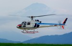 rjnsphotoclub-No.07さんが、静岡空港で撮影した中日本航空 AS350B Ecureuilの航空フォト(飛行機 写真・画像)