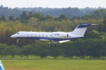 Kuuさんが、成田国際空港で撮影したモトローラ・ソリューションズ G-IV-X Gulfstream G450の航空フォト(写真)