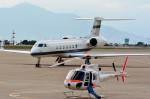 Dojalanaさんが、函館空港で撮影した中日本航空 AS350B1 Ecureuilの航空フォト(写真)