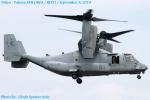 Chofu Spotter Ariaさんが、横田基地で撮影したアメリカ海兵隊 MV-22Bの航空フォト(写真)