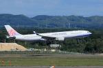 夏奈さんが、新千歳空港で撮影したチャイナエアライン A330-302の航空フォト(写真)