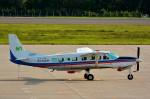 Dojalanaさんが、函館空港で撮影した国土交通省 国土地理院 208B Grand Caravanの航空フォト(写真)