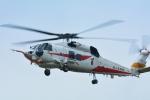 パンダさんが、厚木飛行場で撮影した海上自衛隊 USH-60Kの航空フォト(写真)