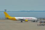 パンダさんが、中部国際空港で撮影したエアー・ホンコン A300F4-605Rの航空フォト(写真)