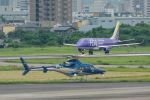 パンダさんが、名古屋飛行場で撮影した中日本航空 430の航空フォト(写真)