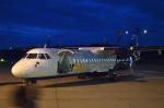 IL-18さんが、フリードリヒスハーフェン空港で撮影したインタースカイ ATR-72-600の航空フォト(飛行機 写真・画像)