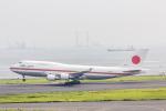 こだしさんが、羽田空港で撮影した航空自衛隊 747-47Cの航空フォト(写真)